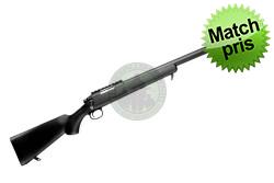 Marui - *VSR-10 G Spec Sniper ..