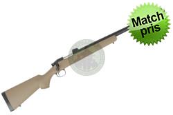 Marui - *VSR-10 Pro Sniper, Tan..